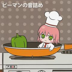 Piiman no Oto Tsume - P-MAN