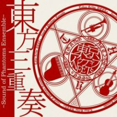Touhou Sanjuusou ~Sound of Phantoms Ensemble~ - Tokyo Active NEETS