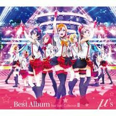 μ's Best Album Best Live! Collection II CD1