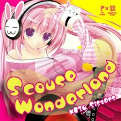 Scouse Wonderland - YTR RECORDS,pichnopop
