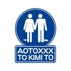 AotoXXX to Kimi to