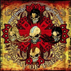 The Way Of The Fist - Five Finger Death Punch