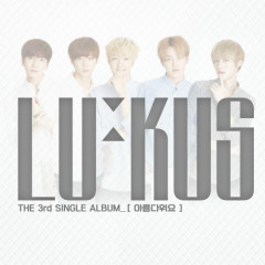 Beautiful (Short Ver.) - LU-KUS
