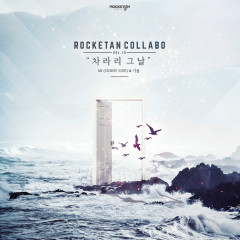 Rocketancollabo Vol.10 - MJ