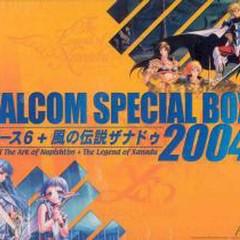 Falcom Special Box 2004 (CD4)