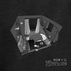 Song Of Night (Single) - Yoo Geun Ho, Q