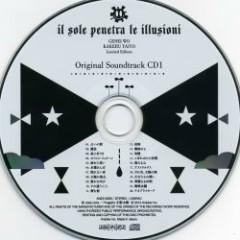 Genei wo Kakeru Taiyo Original Soundtrack CD1 - Tatsuya Kato