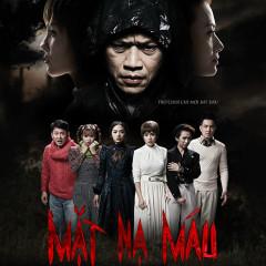 Mặt Nạ Máu OST - Noo Phước Thịnh,Various Artists