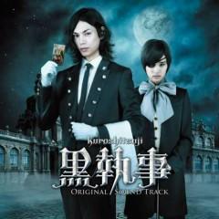 Kuroshitsuji Original Sound Track (CD2)