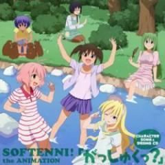 Softenni! Character Song + Drama Mini Album