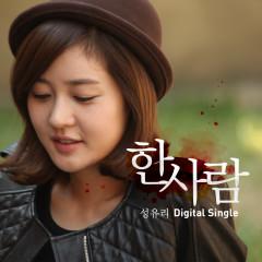 One Person - Sung Yu Ri