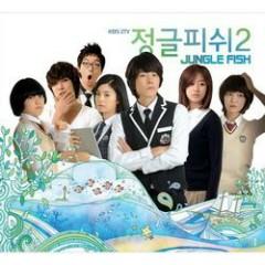 Jungle Fish 2 OST - Girl's Day,Supernova,Ji Yeon,Kim Yeo Hee,Yu Seung Chan,Xena,Taru