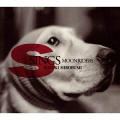 SINGS MOONRIDERS - Hirobumi Suzuki
