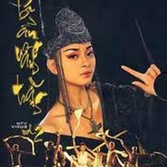 Bí Ẩn Vầng Trăng   - Ngô Thanh Vân