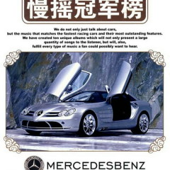 MERCEDESBENZ - The King Is Invincible