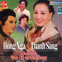 Chút Tình Dạ Cổ Hoài Lang
