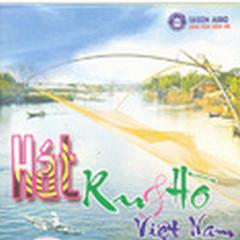 Hát Ru & Hò Việt Nam Vol.2