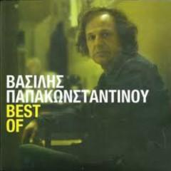 Best Of (CD4) - Vasilis Papakonstantinou