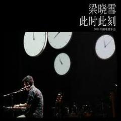 Panic of time - Lương Hiểu Tuyết