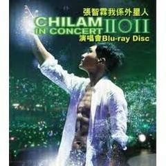 我系外星人演唱会2011 (Disc 1) / Tôi Là Người Ngoài Hành Tinh (Liveshow) - Trương Trí Lâm
