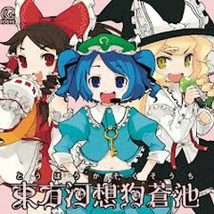 Touhou Blue Land of Rivers, Visions, and Tengu