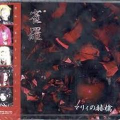 Mary no Kakugo - Jakura