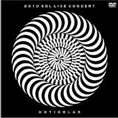 2010 Live Concert Solar
