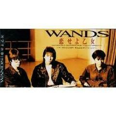 恋せよ乙女 (Koise yo Otome) - WANDS
