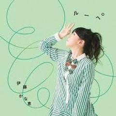 Lupe - Kanae Ito