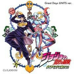 Great Days Units Ver.