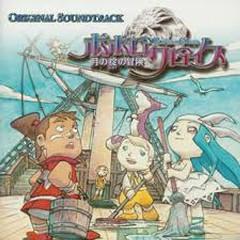 PopoloCrois ~Tsuki no Okite no Bouken~ Original Soundtrack CD3