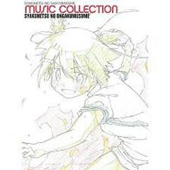 Syakunetsu no Takkyumusume Music Collection : Syakunetsu no Ongakumusume CD2