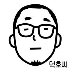 I'm Easy (Single) - Deokhossi