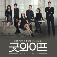 The Good Wife OST Part.2