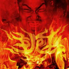 Hwakkeunhan Hwayoil 3tan (화끈한 화요일 3탄)  - Don Mills