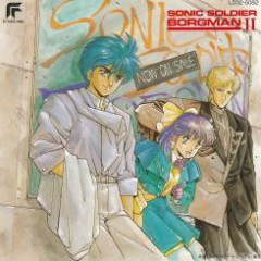 SONIC SOLDIER BORGMAN II CD1