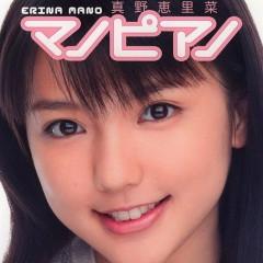 マノピアノ (Manopiano) - Erina Mano