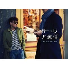 Move 2012 Yoon Jong Shin