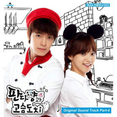 Panda & Hedgehog OST Part.4  - Dong Hae