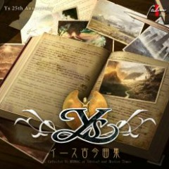 The Collected Ys MUSIC of Ancient and Modern Times