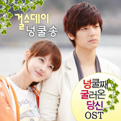My Husband Got A Family OST Part.5 - Girl's Day