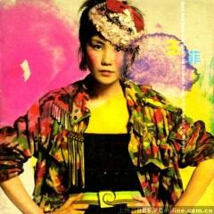 Faye Wong (2001 Album) (CD1)