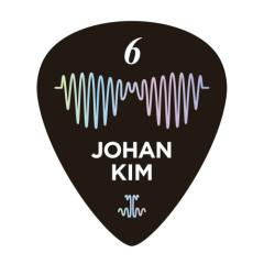 Once In A Lifetime - Kim Jo Han
