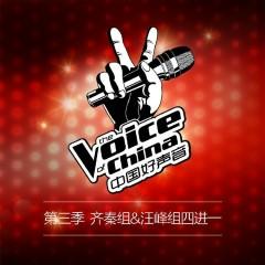 中国好声音第三季 齐秦组&汪峰组四进一 / The Voice Of China SS3 Chap 13