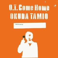 OTRL - Tamio Okuda