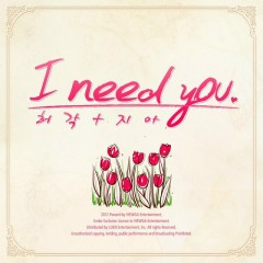 I Need You - Huh Gak,ZIA