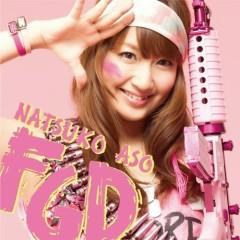 Fighting Growing Diary - Natsuko Aso