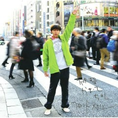 Front Memory - Shinsei Kamattechan