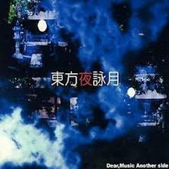 Touhou Yoru Eigetsu ~Dear,Music Another side~