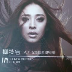 同名ep/ Ivy Ep - Liễu Mộng Khiết